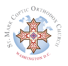 St. Mark Coptic Orthodox Church Logo In HIS Name Human Resources LLC